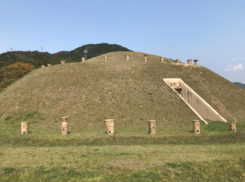 仙道古墳公園