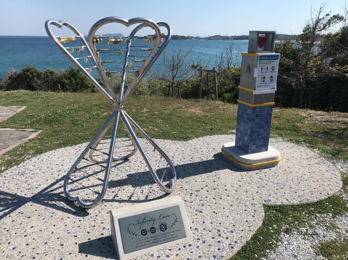 夏井ヶ浜はまゆう公園 恋人の聖地