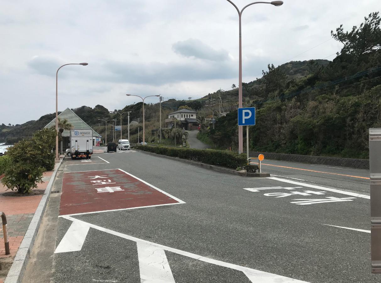 姉子浜の駐車場(二丈パーキングエリア)