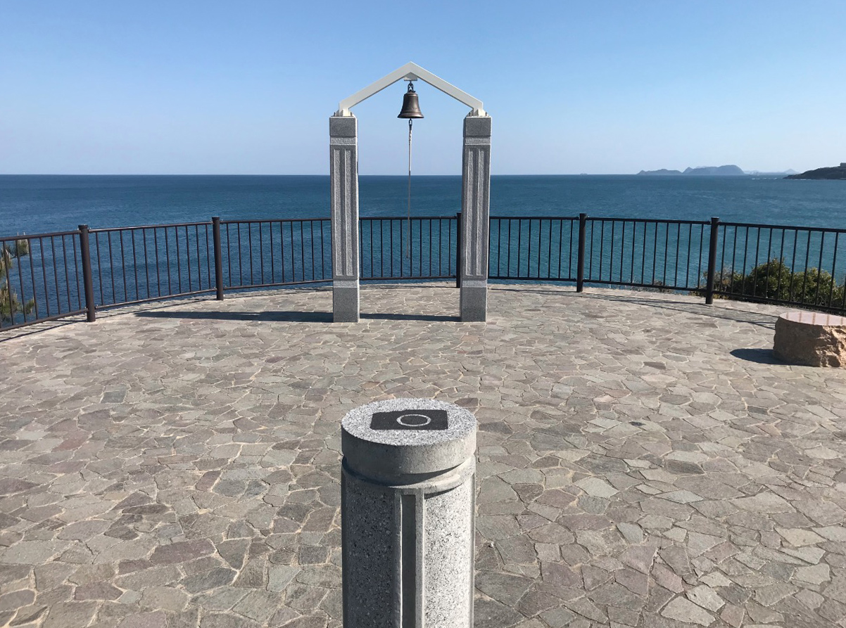 夏井ヶ浜はまゆう公園の響愛の鐘