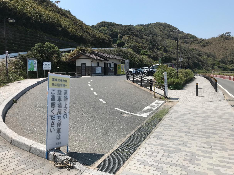 桜井二見ヶ浦の駐車場