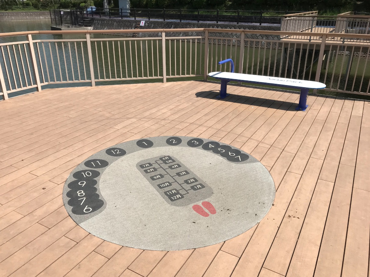 甘木公園の日時計