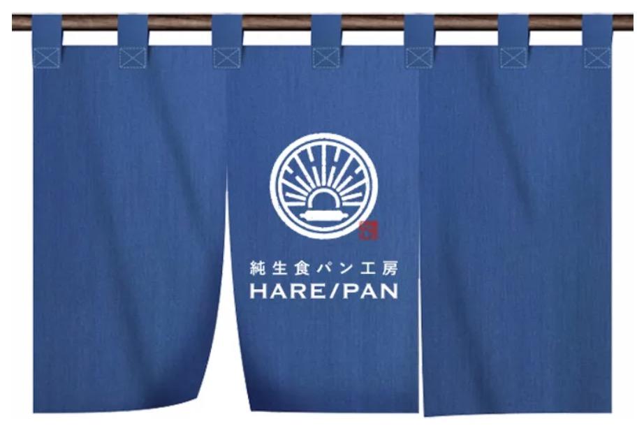 HARE/PAN(ハレパン)