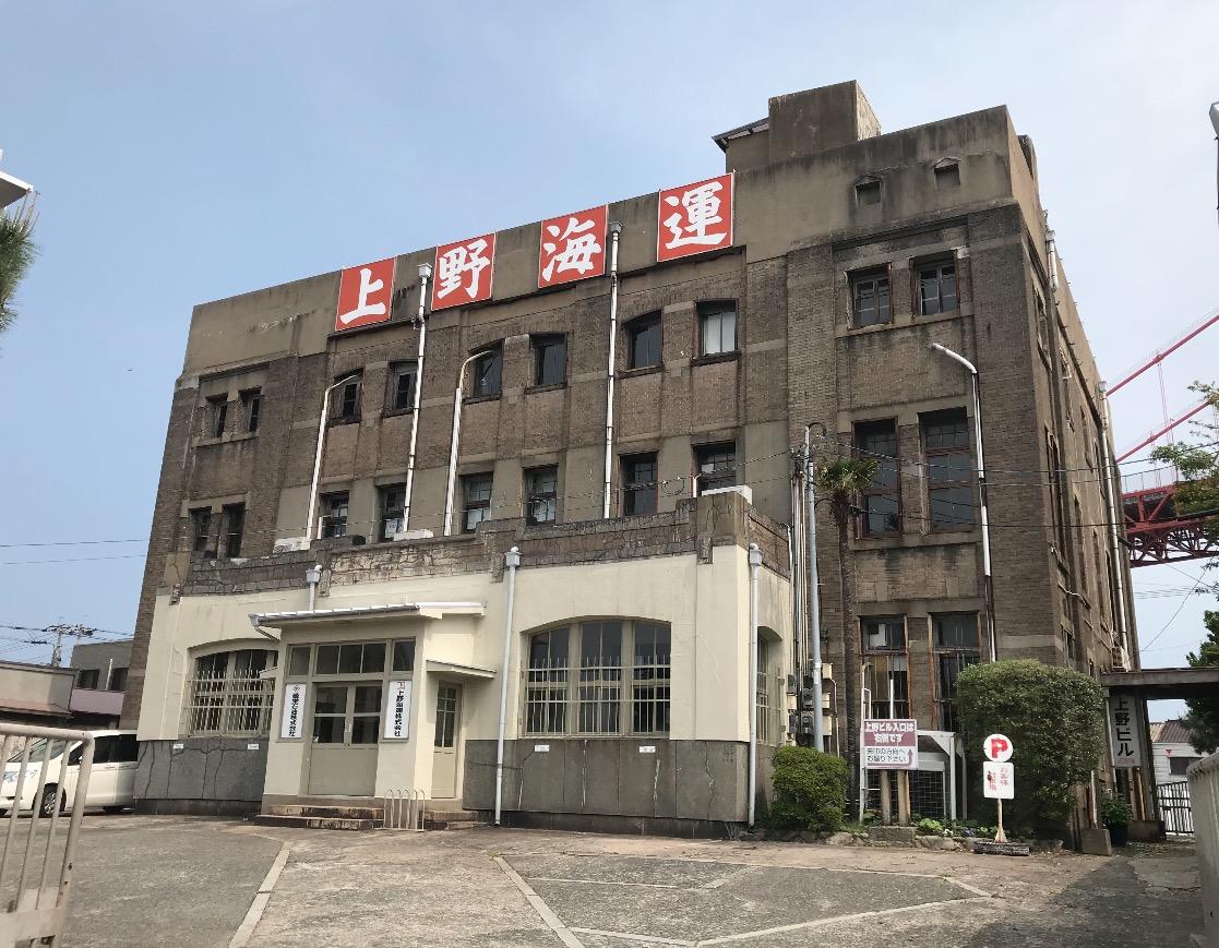 上野ビル(北九州市若松区)ファサード