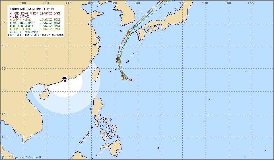 台風17号ターファー進路予想