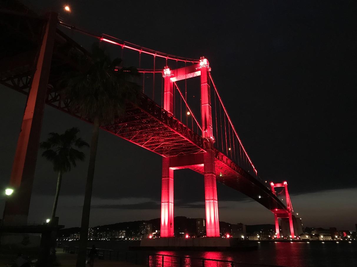 若戸大橋のライトアップ(北九州若松区)