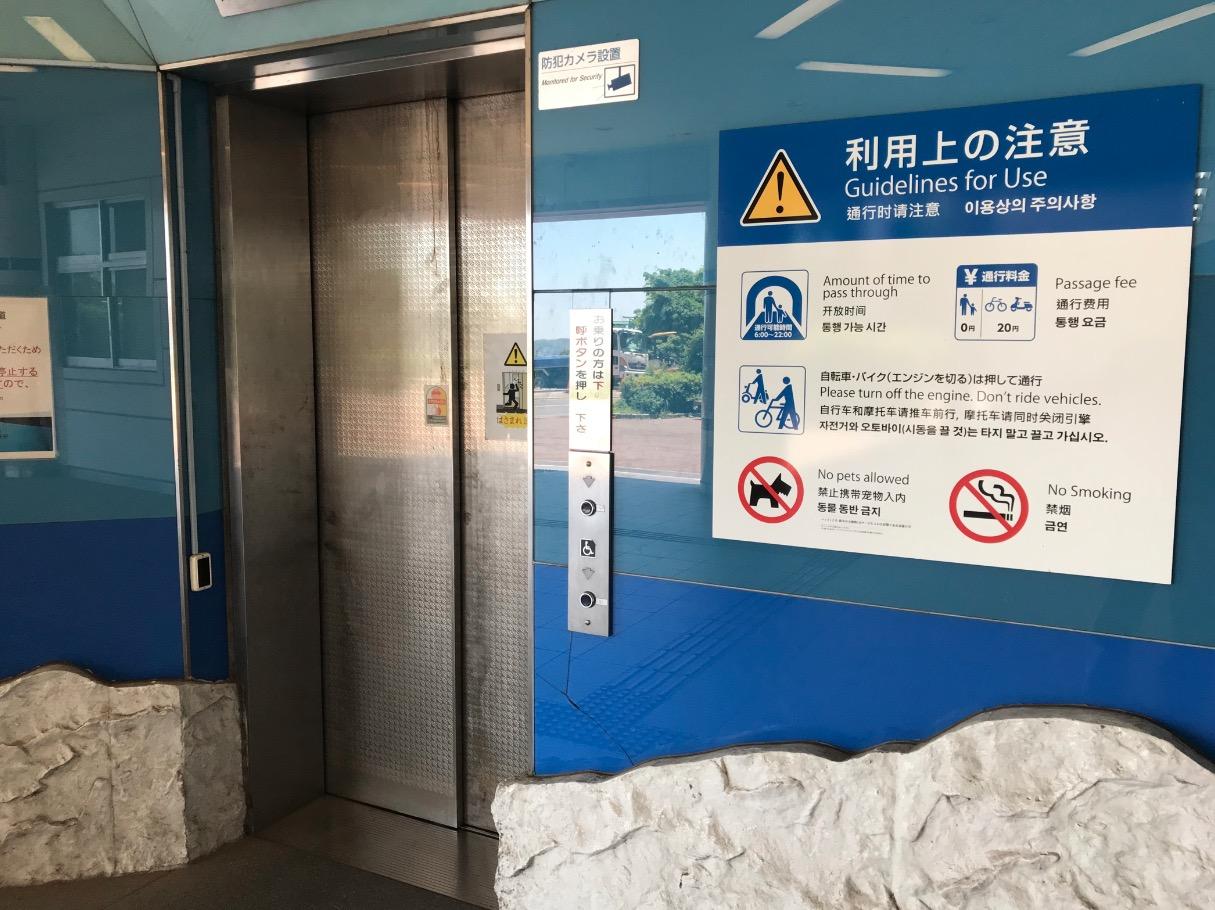 関門トンネル人道(門司側)のエレベーター入り口