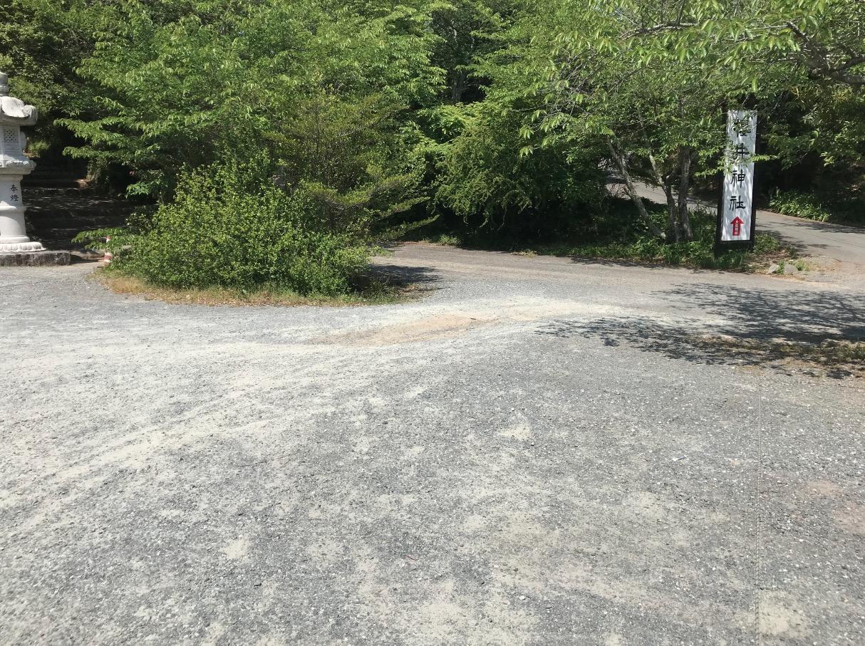 櫻井神社と櫻井大神宮の駐車場