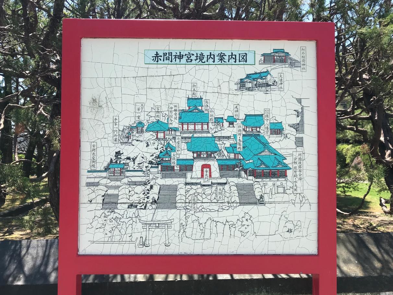 赤間神宮の案内図