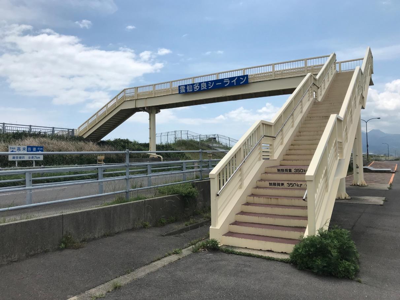 諫早湾干拓堤防道路の歩道橋