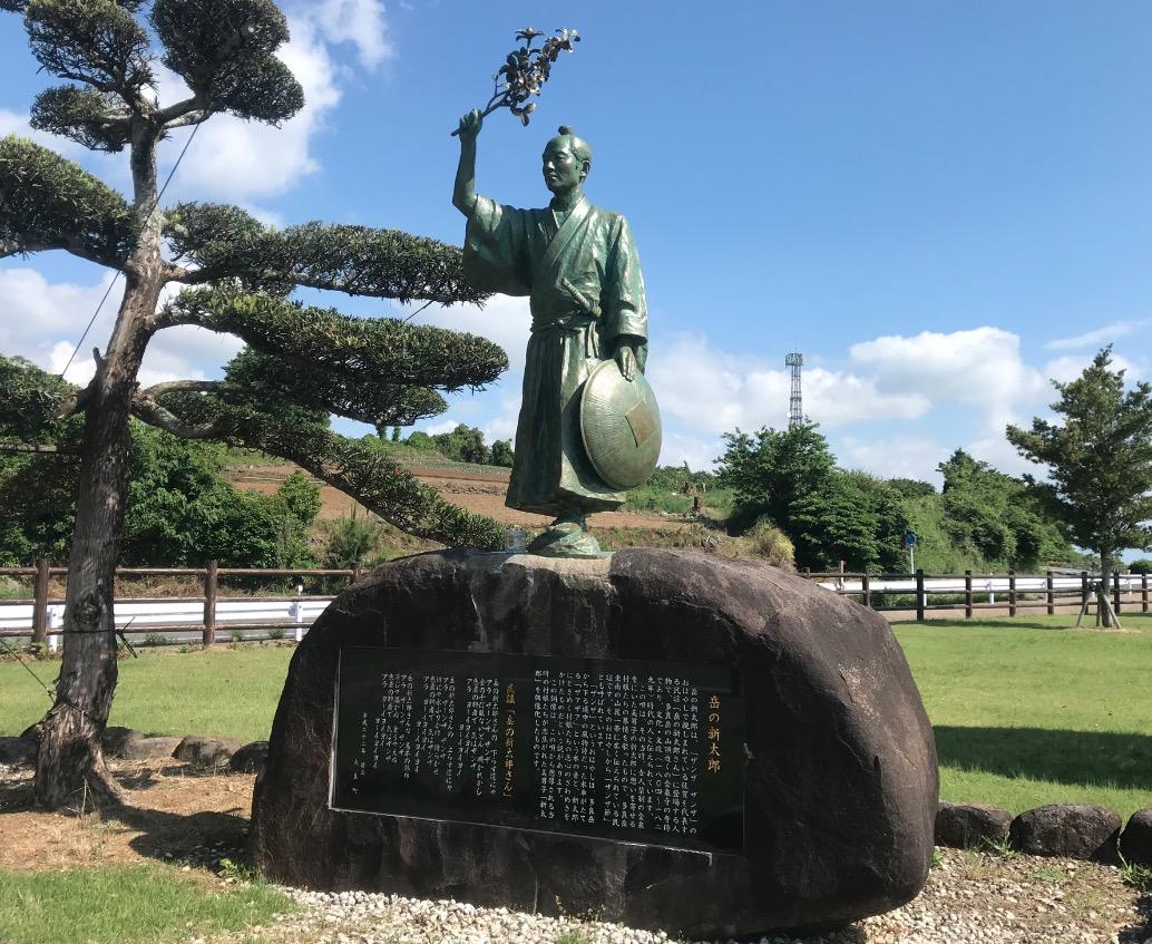 道の駅太良(太良町・佐賀)岳の新太郎像