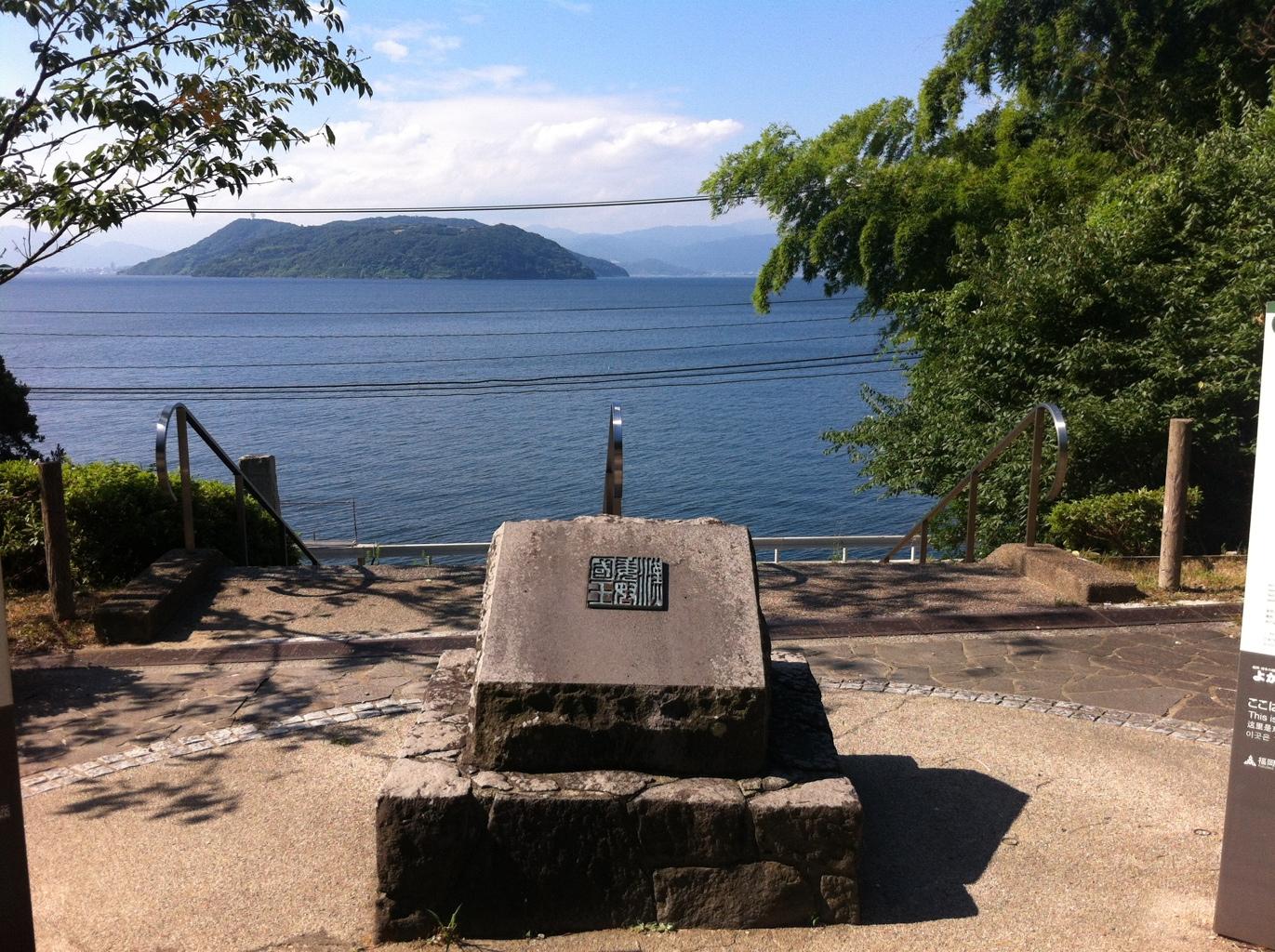 ひとり遠足・志賀島3:金印公園