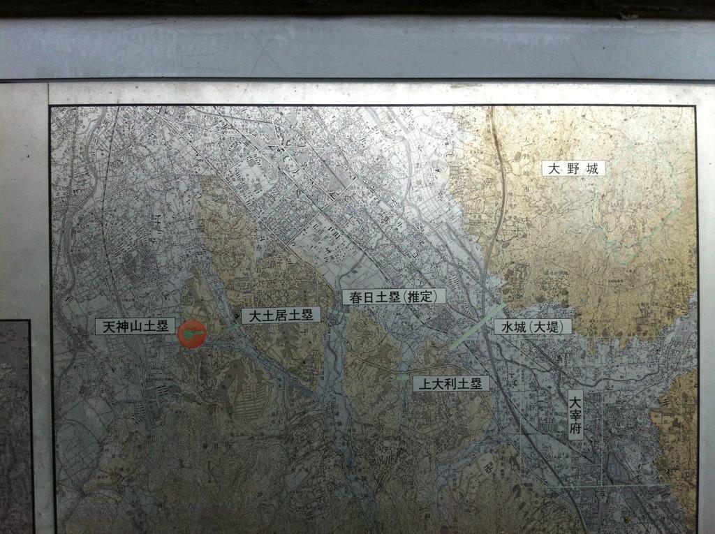 古代の絶対防衛線:水城跡(天神山土塁)