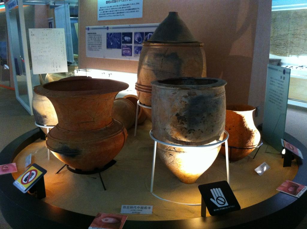 散らばる歩みがリンクする:奴国の丘歴史資料館