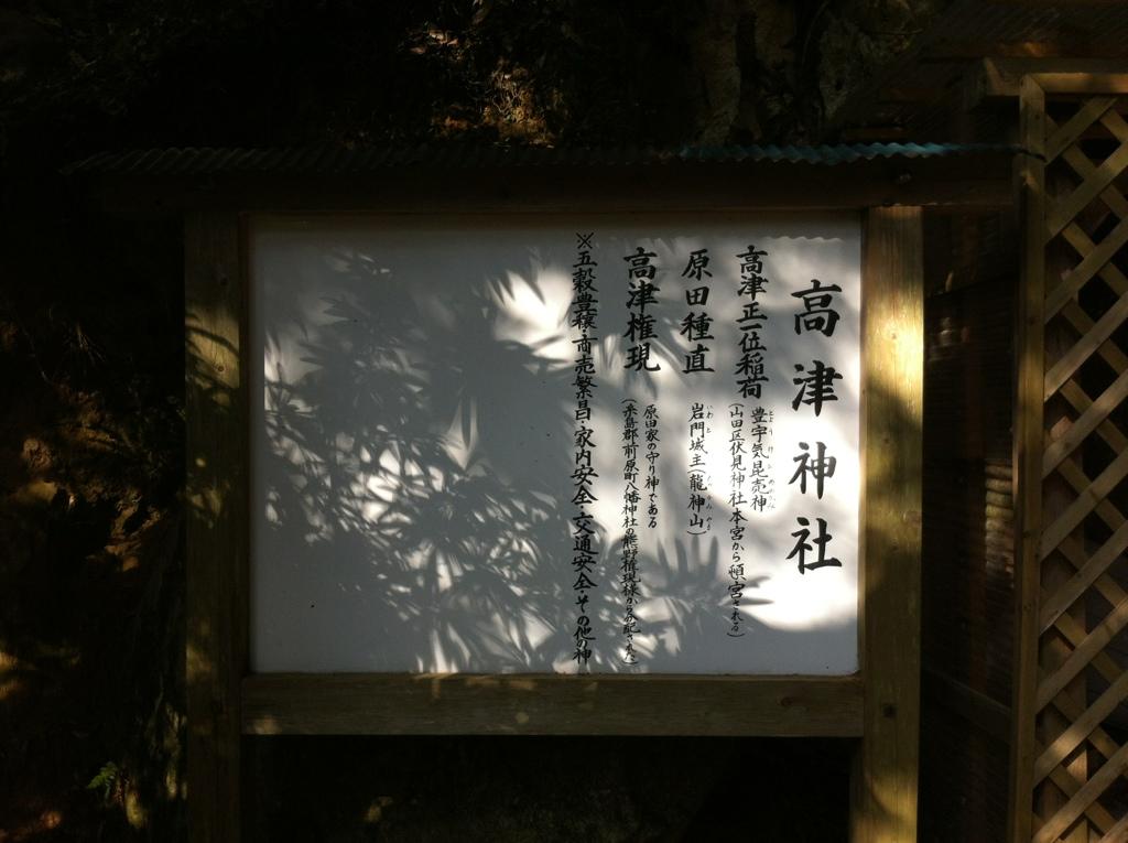 20121212-145027.jpg