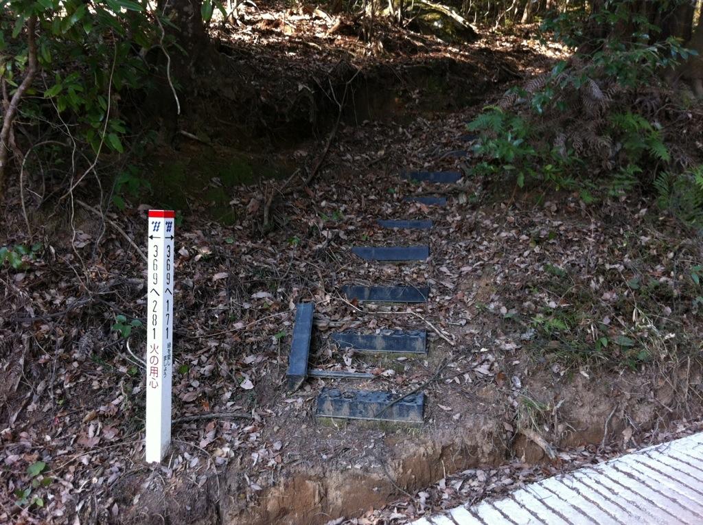 矢岳(那珂川町)から下山