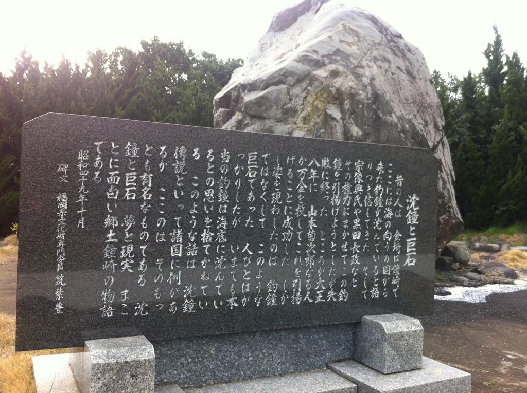寿命300終焉の宮:織幡神社・2