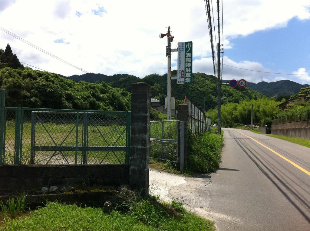 中ノ島公園の臨時駐車場