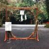 下乗の高み、浄めの輪:宇佐八幡宮・3