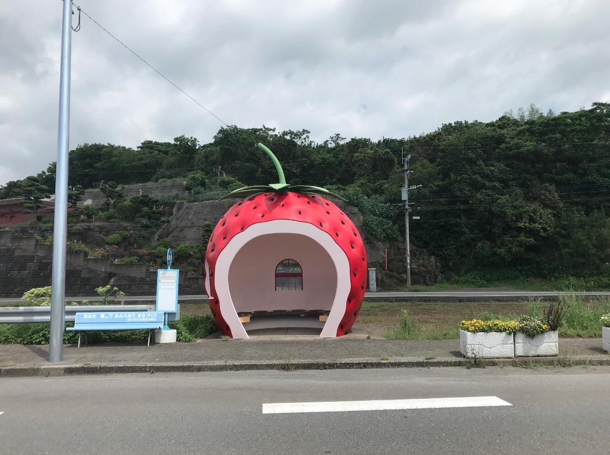 フルーツバス停(イチゴ)