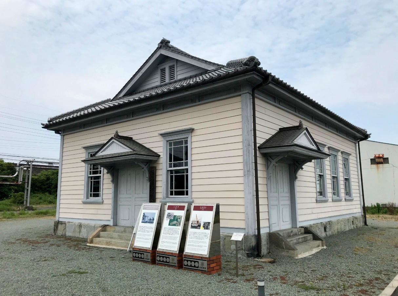 旧長崎税関三池税関支署