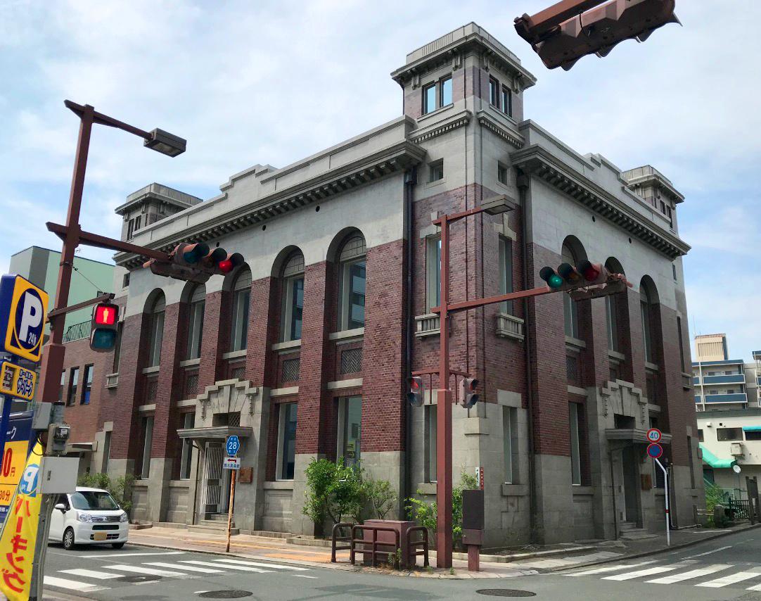 旧第一銀行熊本支店