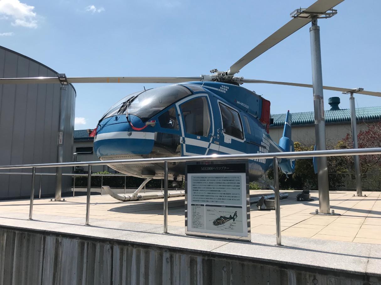 大刀洗平和記念館に展示されているMH2000ヘリコプター