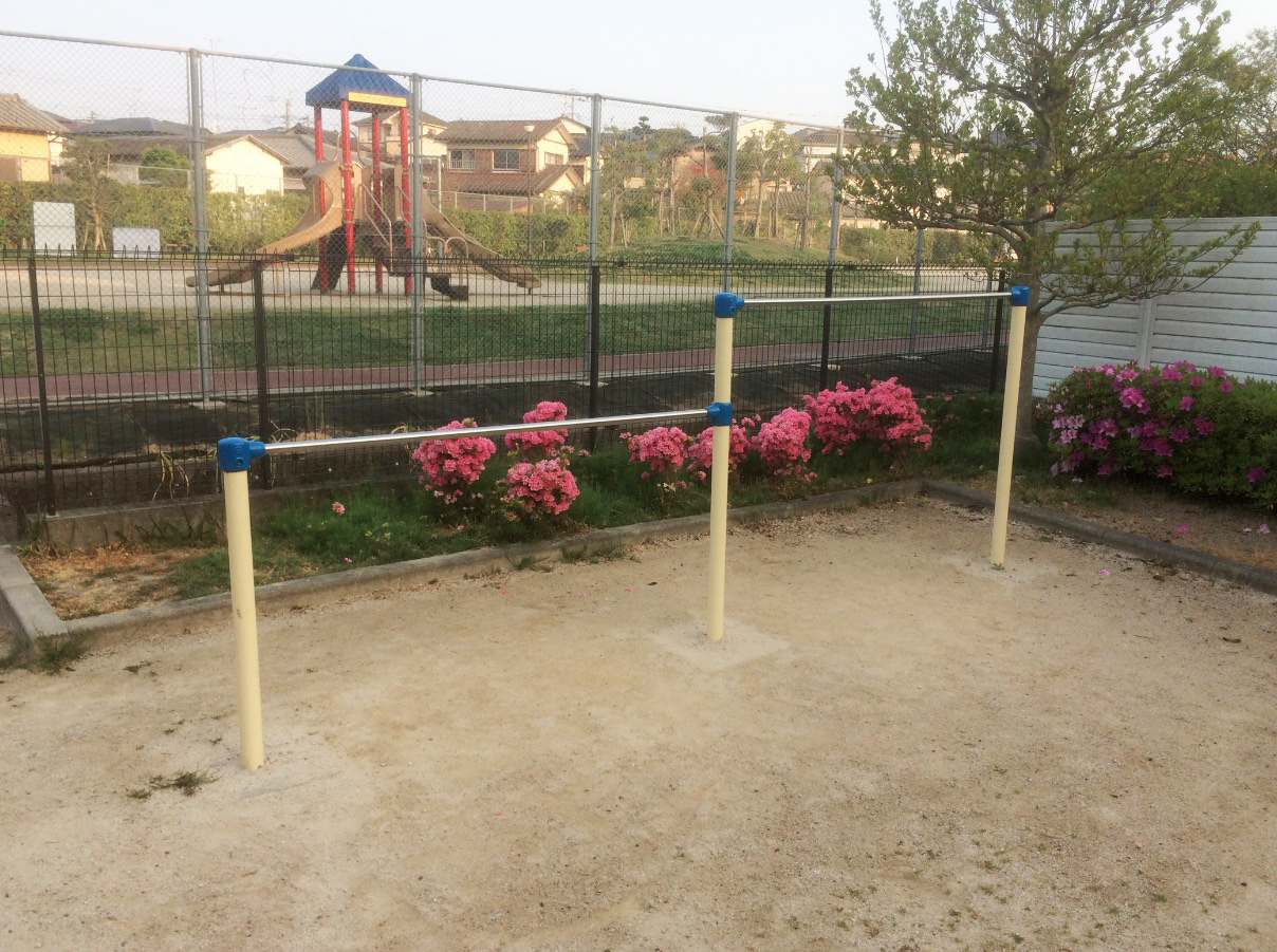 今池公園(那珂川市)の鉄棒