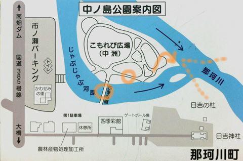 中ノ島公園(那珂川町)案内図で確認(2)
