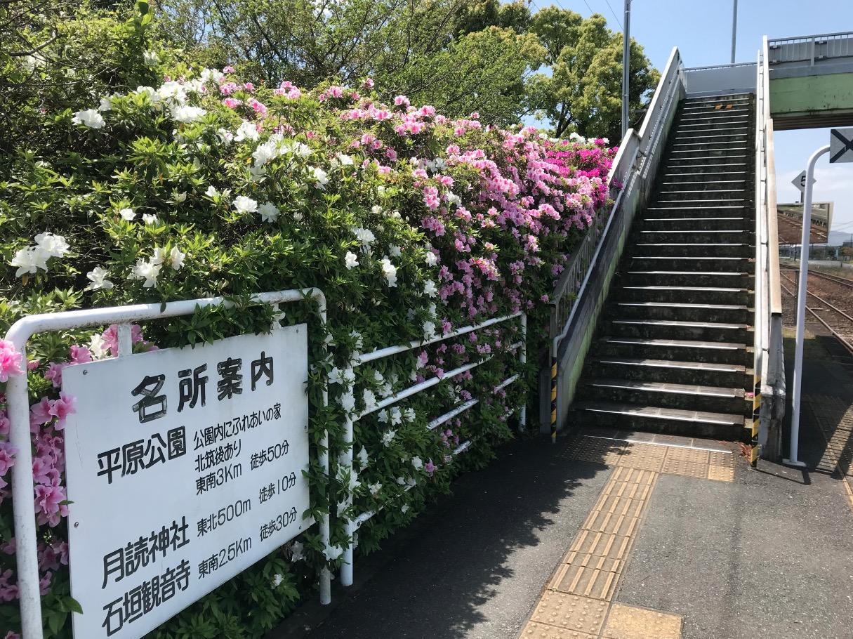 田主丸駅のホーム