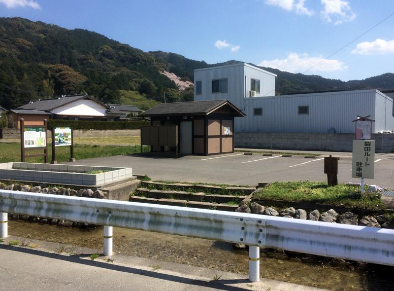 高津神社(那珂川市の桜)駐車場