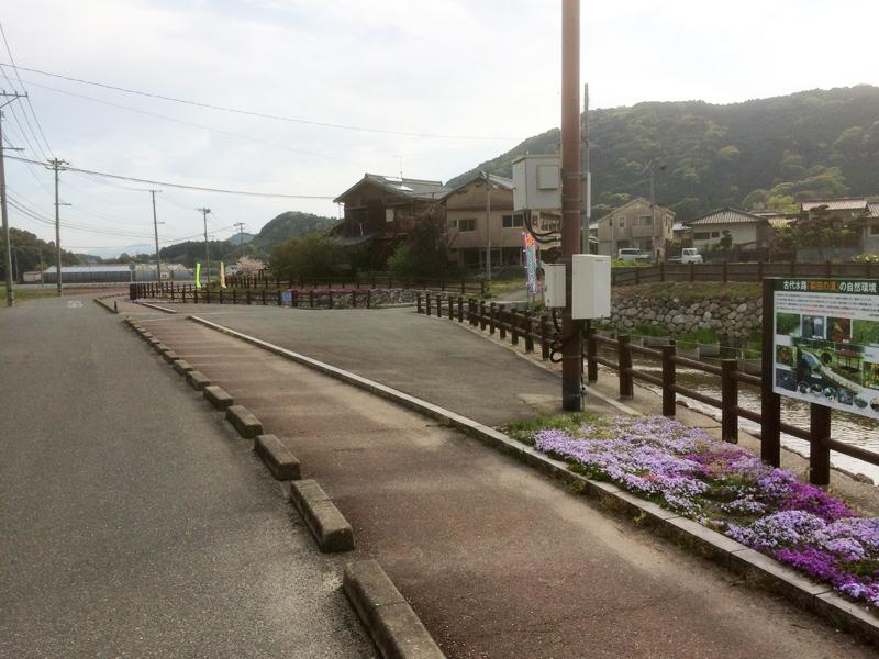 裂田溝公園(那珂川市)