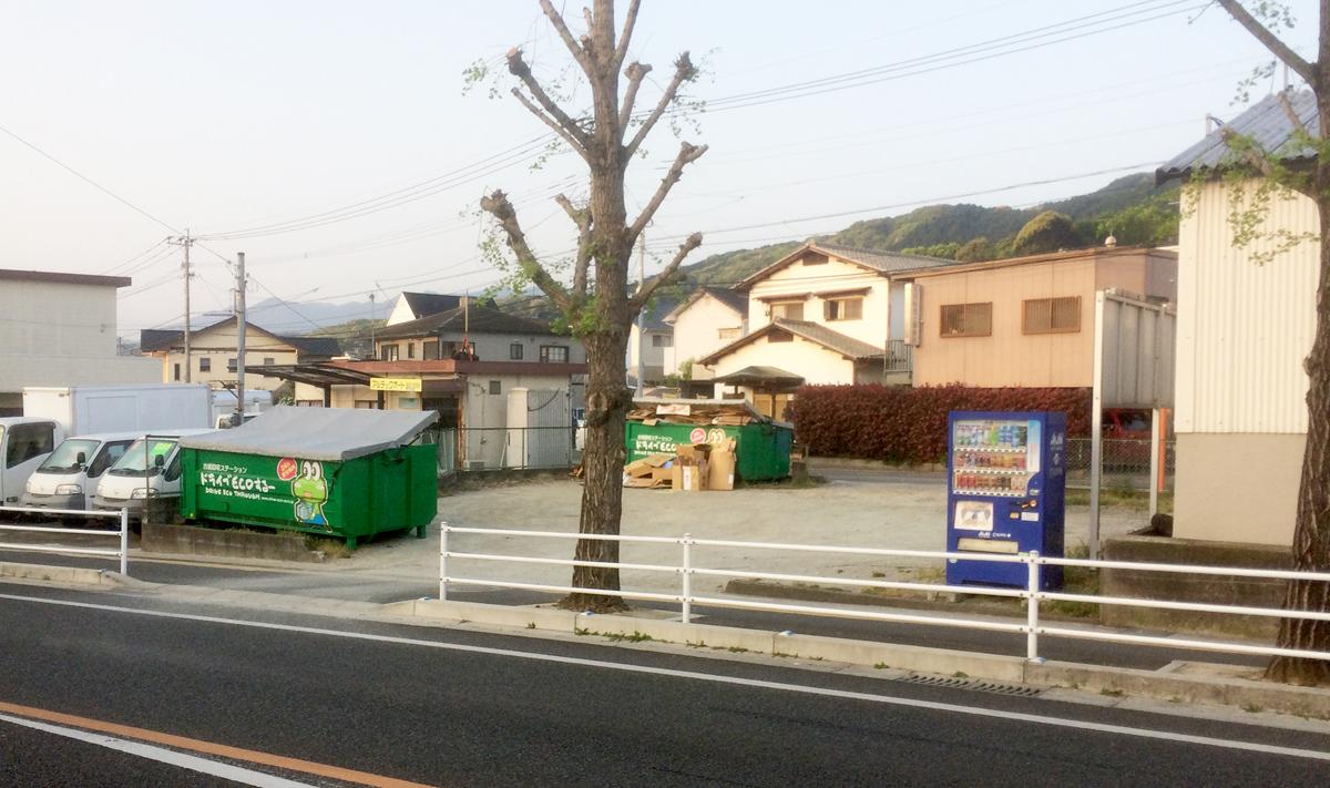 那珂川市にあるダンボール処分場ドライブECOするー片縄店