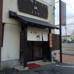 博多塩ラーメン 城(JYO)の場所、メニュー、値段、感想