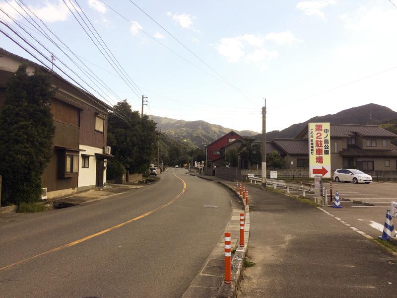 中ノ島公園(那珂川市)の第二駐車場の入り口