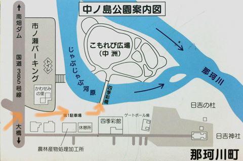 中ノ島公園(那珂川町)案内図で位置確認